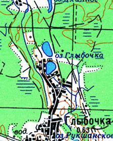 Глыбочко витебская область