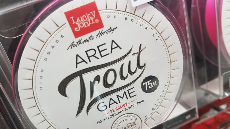 area_trout_game_new.jpg