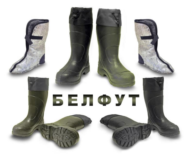 490884eaa Белорусские сапоги из EVA для зимней рыбалки