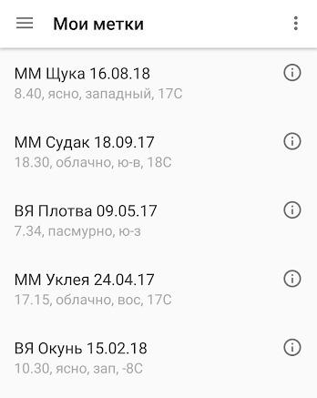 screenshot-lh3.googleusercontent.com-2018.10.19-23-21-25.jpg