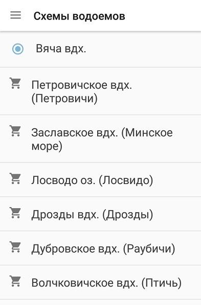 screenshot_2018-10-19-22-39-35-817_com.pimenov.fishingplan.jpg
